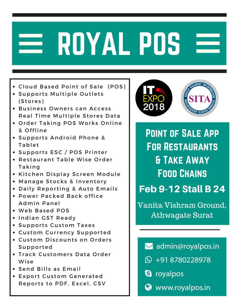 Point Of Sale   RoyalPOS   Point of Sale Application